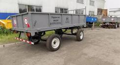 Иркут, 2016. Прицеп тракторный Иркут в Иркутске, 3 500 кг.