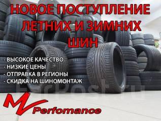 Шины Б/У R16/R17/R18/R19/R20/R21/R22 из Европы с Минимальным износом