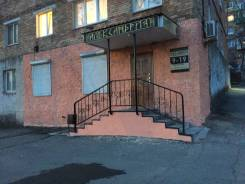 Парихмахерскую на Юмашева сдаю в ареду. Улица Адмирала Юмашева 16б, р-н Баляева, 42 кв.м., цена указана за все помещение в месяц. Дом снаружи