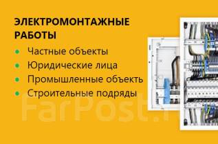Замена электропроводки частные объявления бесплатная доска объявлений г самара