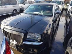 Суппорт тормозной. Chrysler 300C
