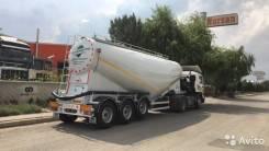 Nursan. Новый ппц Цементовоз сталь 35 м3