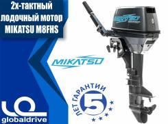 Mikatsu. 8,00л.с., 2-тактный, бензиновый, нога S (381 мм), Год: 2016 год. Под заказ из Новосибирска
