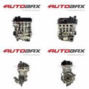 Двигатель в сборе. BMW: X1, 4-Series, Z4, 5-Series, X4, 2-Series, 1-Series, 3-Series Gran Turismo, X3 Двигатели: N20B20, B48B20, N20B20U0, N20B20B, N2...