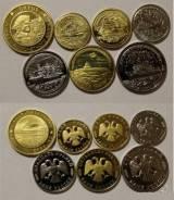 Набор монет 300 лет Российского флота 7 шт. копии в капсулах!