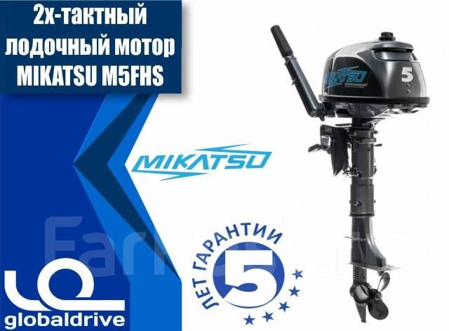 Mikatsu. 5,00л.с., 2-тактный, бензиновый, нога S (381 мм), Год: 2018 год