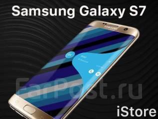 Samsung Galaxy S7 Edge. Новый, 32 Гб, Желтый, Золотой. Под заказ
