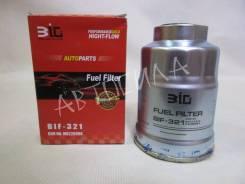 Фильтр топливный BIF321 BUIL Корея (35824)