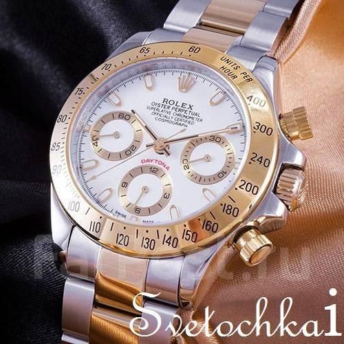 Купить золотые часы во владивостоке мужские часы наручные patek philippe geneve swiss