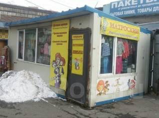 Продается павильон с местом на Луговском рынке, можно без места