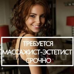 Массажист. ООО Иванов. Г. Владивосток