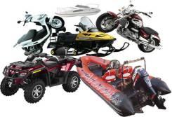 Ремонт и обслуживание лодочных моторов и мототехники.