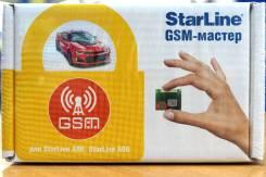 StarLine Мастер 6 BT GSM - продажа от Дилера