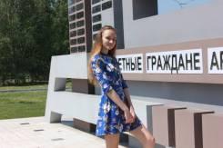 Репетитор русского языка и литературы. Незаконченное высшее образование (студент), опыт работы 1 год