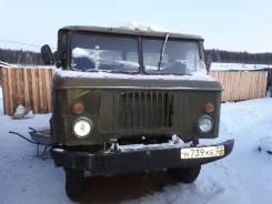 САЗ. Предлагается грузовик. ГАЗ- 351166, 3 000 куб. см., 5 000 кг.