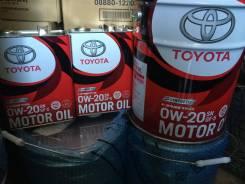 Toyota. Вязкость 0W-20, синтетическое