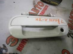 Ручка двери внешняя. Honda HR-V, GH1, GH2, GH3, GH4 Двигатели: D16A, D16AVTEC