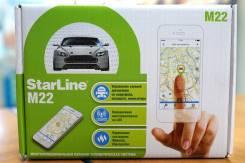 StarLine M22 - продажа от Дилера