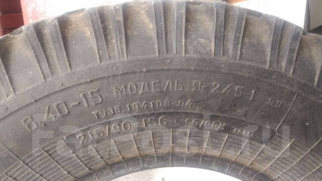 Кама Я-245-1. Летние, износ: 40%, 4 шт