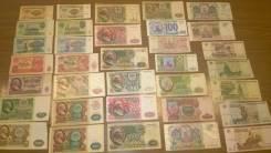 Коллекция (подборка Банкнот) 1961-1991-1995 гг. -35 Абсолютно разных !