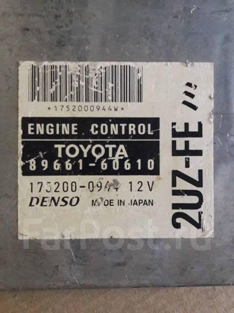 Блок управления двс. Toyota Land Cruiser, UZJ100, UZJ100L, UZJ100W Двигатель 2UZFE
