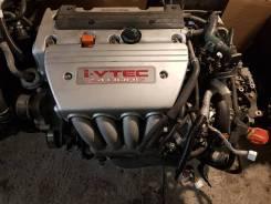 Двигатель в сборе. Honda Accord, CL9, CM2, CM3 Honda Odyssey, RB1, RB2 Honda Accord Tourer Двигатели: K20A6, K20Z2, K24A, K24A3, N22A1