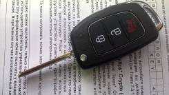 Корпус ключа. Hyundai: ix35, Accent, i40, Tucson, i20, i30, Solaris, Sonata, Santa Fe