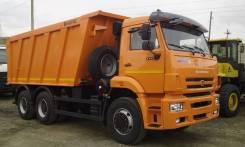 КамАЗ. Камаз 6520-6012-43 самосвал 20000 кг, 20м3, 11 700куб. см., 20 000кг.