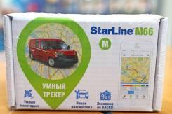 StarLine M66-M умный трекер - продажа от Дилера
