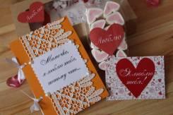 Книга с причинами любви Маме+зефирки+открытка,14 и 23 февраля,8марта