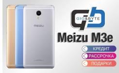 Meizu M3e. Новый