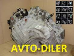 АКПП Chevrolet Cruze 6T40 1.8 f18d4 (141лс)
