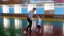 Футбол для детей 4-7 лет