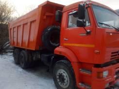 Услуги самосвала Камаз 6520. 20 тонн 20 куб