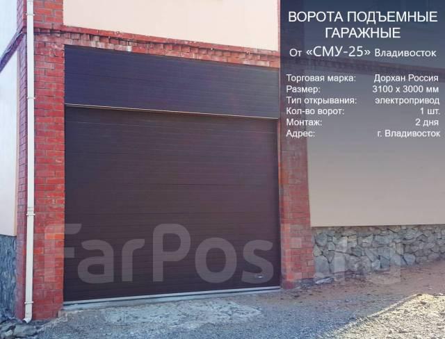 Ворота секционные гаражные, шлагбаумы, заборы. Низкие цены!