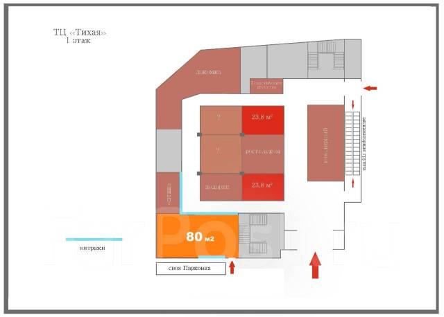 Новый ТЦ на Тихой — культовый БАР (кафе) — от 80 до 100 метров. 80 кв.м., улица Сахалинская 41г, р-н Тихая. План помещения