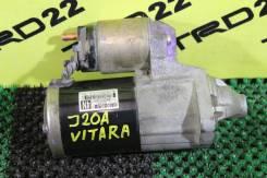 Стартер. Suzuki Escudo, TA74W, TD54W, TD94W Suzuki Grand Vitara, JT, JB419W, JB420W Двигатель J20A