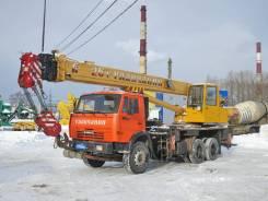 Галичанин КС-55713. Камаз КС-55713 Галичанин, 12 000 куб. см., 25 000 кг.