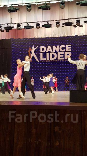 Бальные танцы! Набор! Ост. Спортивная