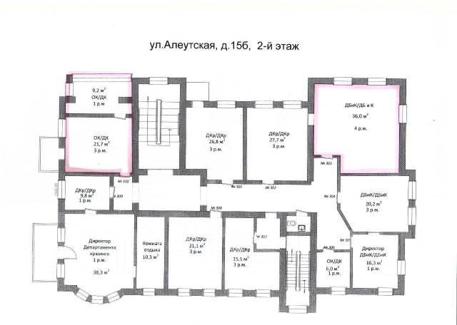 Офисные помещения. 211 кв.м., улица Алеутская 15б, р-н Центр. План помещения