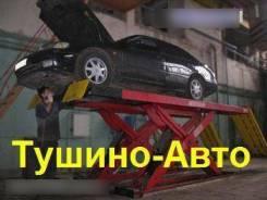 Tushino-Avto диагностика подвески, ремонт подвески