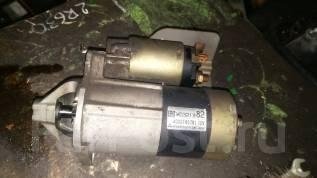 Стартер. Mitsubishi Diamante, F31A, F31AK Двигатель 6G73