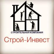 Ремонт, Отделка, Натяжные потолки, Отделка балконов, Строительство дом