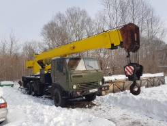 Галичанин КС-45719-1. Продается автокран, 10 850 куб. см., 25 000 кг., 23 м.