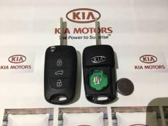 Ключ зажигания, смарт-ключ. Kia Rio Kia Picanto Kia Sportage Двигатель KIARF