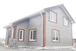 ДОМ из Теплоблока в Надеждинском районе(Соловей Ключ) Реализация 2017. Тип объекта дом, коттедж, срок выполнения 3 месяца