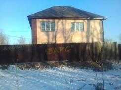 Продаю новый, строящийся дом на Садгороде во Владивостоке. Улица Плеханова 8, р-н Садгород, площадь дома 136 кв.м., централизованный водопровод, элек...