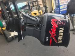 Yamaha. 225,00л.с., 2-тактный, бензиновый, нога L (508 мм), Год: 1999 год. Под заказ