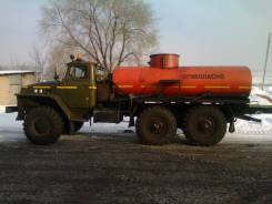 Урал 4320. Продам АТЗ, 10 850куб. см.