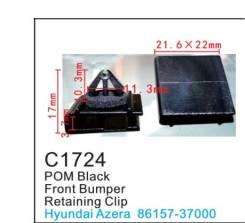 Крепежный элемент 11724